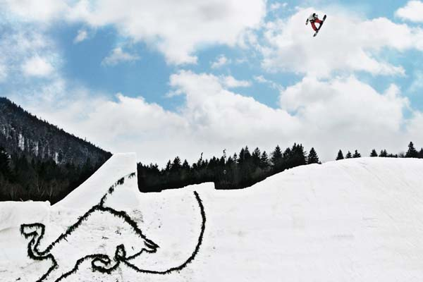 Airtime Rekord von Christophe Schmidt bei der Red Bull Gap Session 2006  Foto: Red Bull