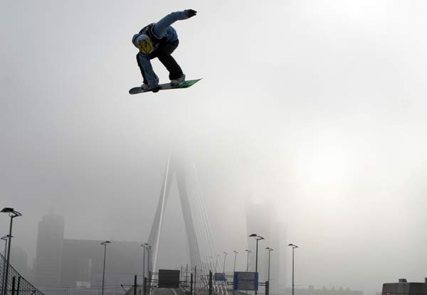FIS Snowboard Worldcup erstmals in Sofia.  Foto: Oliver Kraus, FIS