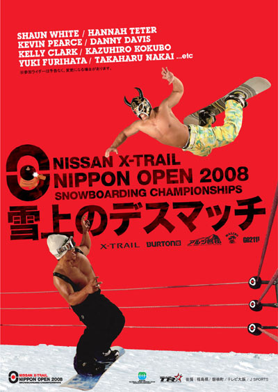 Nippon Open 2008 in Japan.