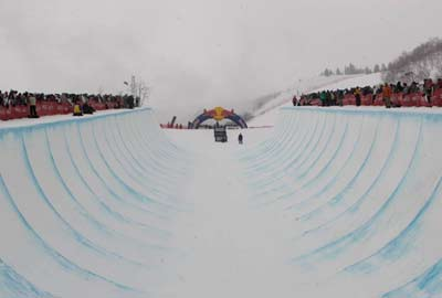 Die sieben Meter hohe Superpipe im Park City Mountain Resort Foto: TTR