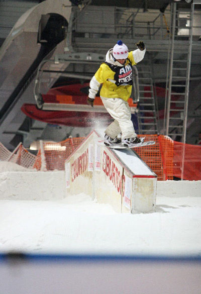 Der Snow Dome Bispingen.  Foto: lifepr.de