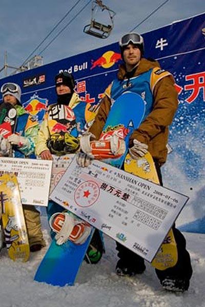 Wilhelmson als Sieger bei den Nanshan Open 2008.  Foto: Lorenz Holder