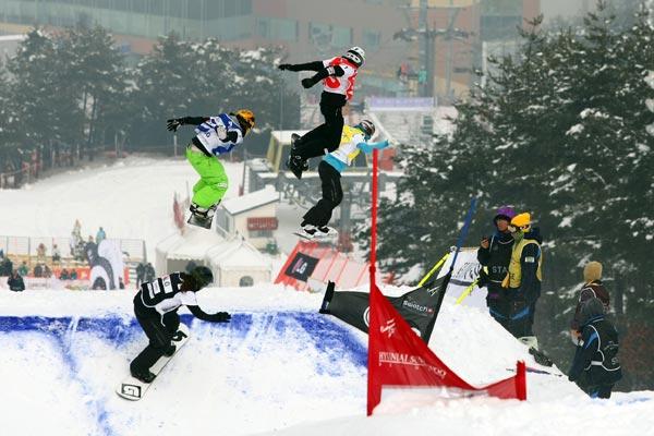 Finale in Gangwon.  Foto: FIS - Oliver Kraus
