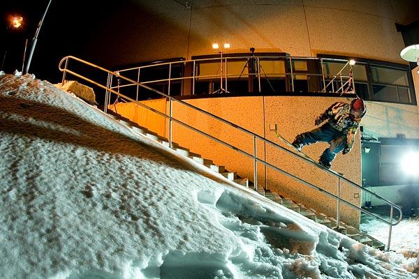 Marc Swoboda auf der Rail.  Foto: Peter Lundström