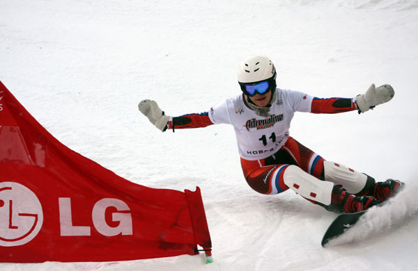 FIS Snowboard Weltcup in Moskau.  Foto: Regina Stefanschitz