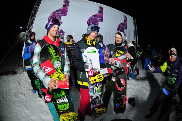 Die Gewinner des Snowboard Fest 2011.  Foto: Pavol Han.