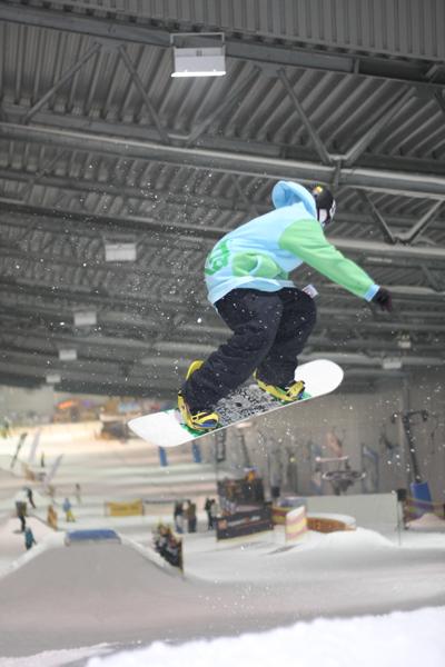 Skill eines Snowboarders.  Foto: Jever Skihalle