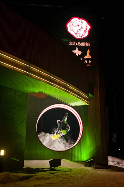 Art on Snow Gastein 2012.  Foto: www.artonsnow.com