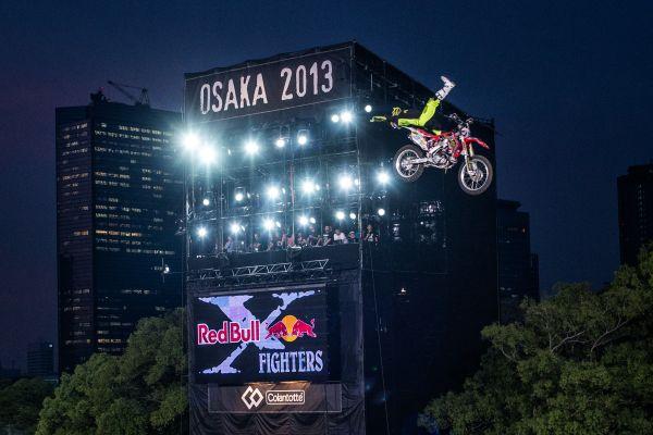 Javier Villegas in Osaka.  Foto: Predrag Vuckovic/Red Bull Content Pool