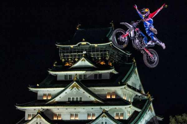 Red Bull X-Fighters Osaka 2013.  Foto: Predrag Vuckovic/Red Bull Content Pool
